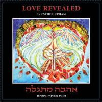 Love Revealed CD- Shipped to Israel and Europe