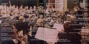 cdsonglist005[1]